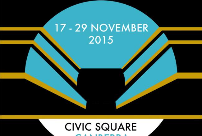 Public Theatre Logo